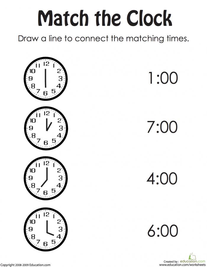 Digital Time Worksheets For Kindergarten