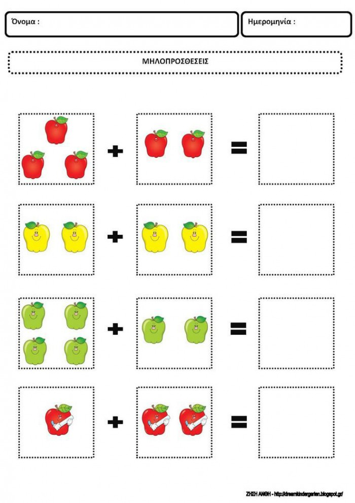 Apple Addition Worksheet With Images