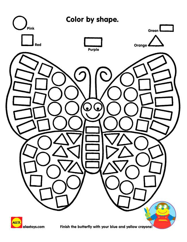Color By Shape Butterfly Printable