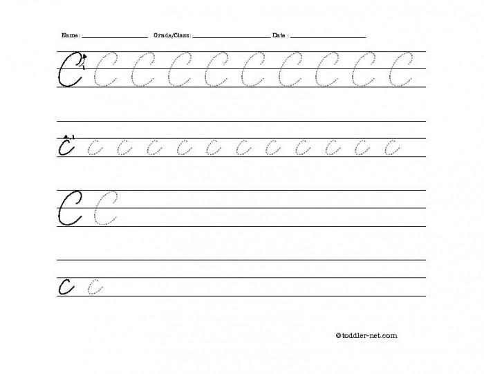Free Printable Cursive Letter C Worksheet