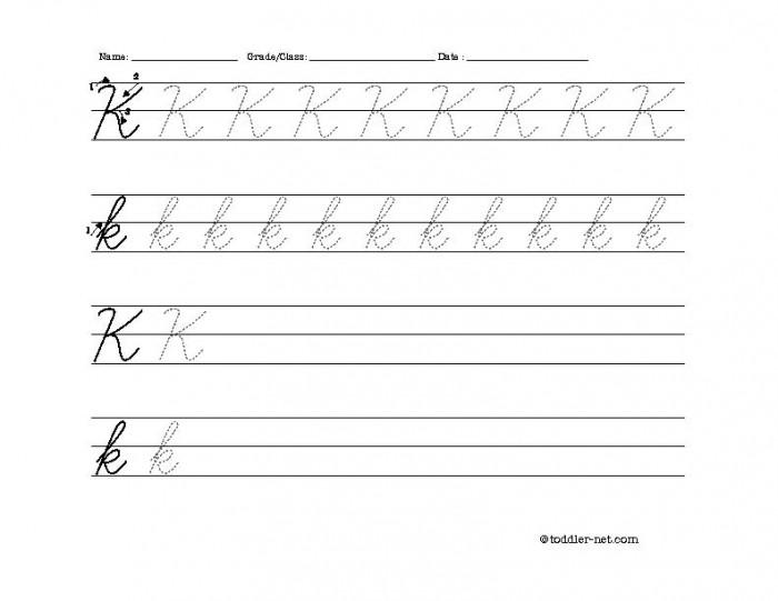 Free Printable Cursive Letter K Worksheet