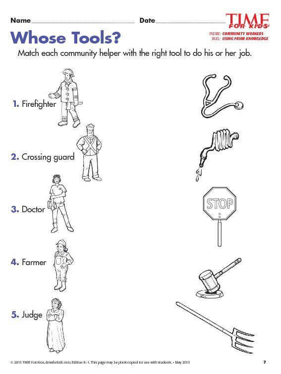 Grade  Community Helpers Worksheets With Images