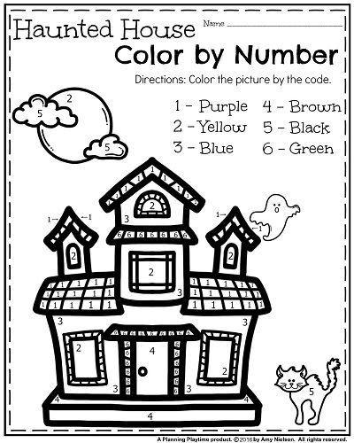 Haunted House Worksheet Worksheets 99Worksheets