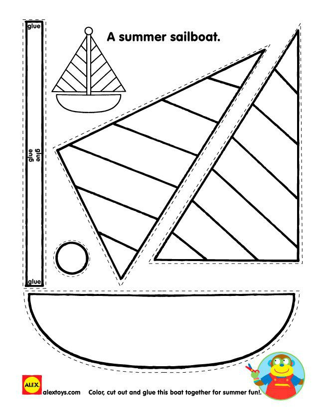 Printable Beach Themed Activity Sheets With Images