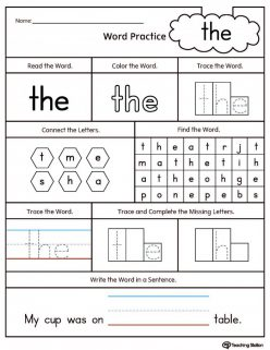 Read And Write Sight Words: My