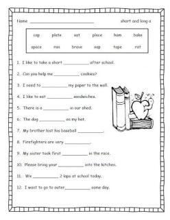 """Silent """"E"""" Worksheet"""