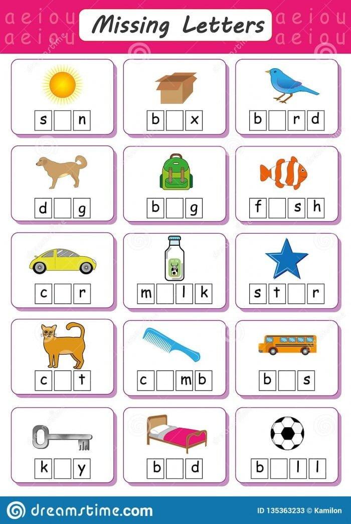 Fill In The Short Vowel Worksheets | 99Worksheets