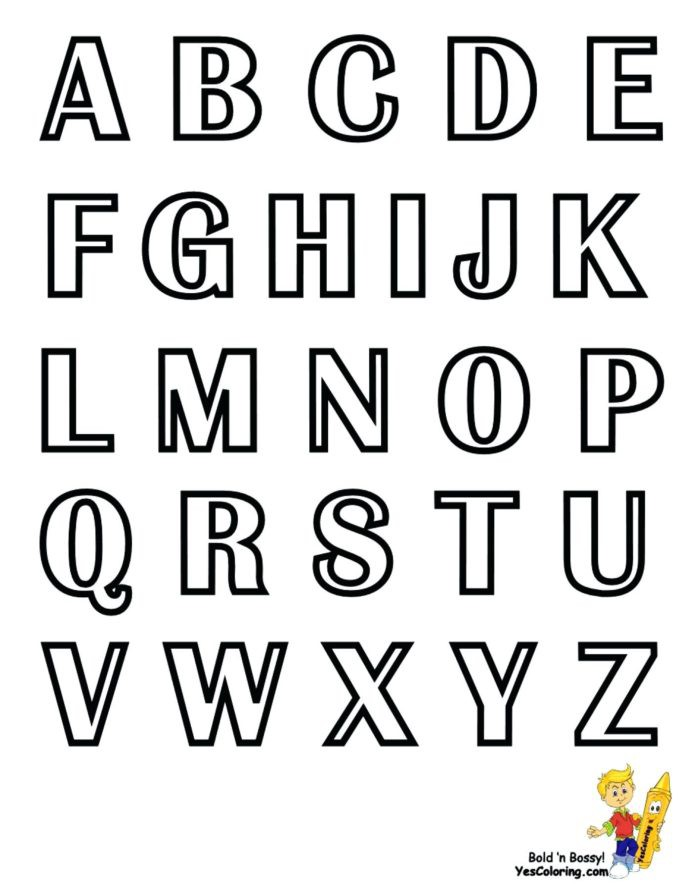 Coloring Book Cursive Letters Lowercase Free Printable Bubble To