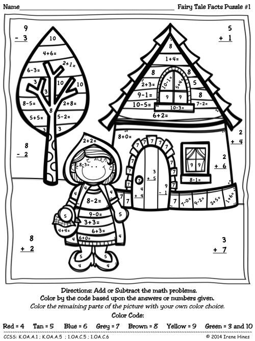 Fairy Tale Facts  Color By The Number Code Math Puzzles To