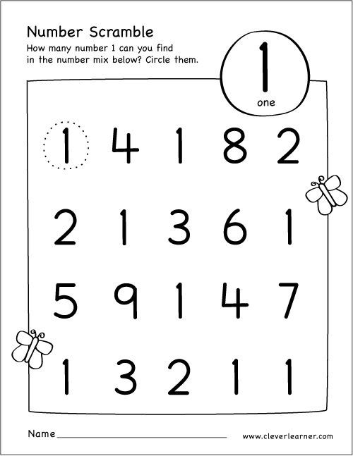 Free Printable Scramble Number Activity With Images