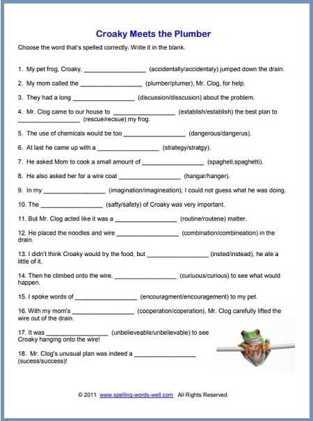 Free Printable Spelling Worksheets