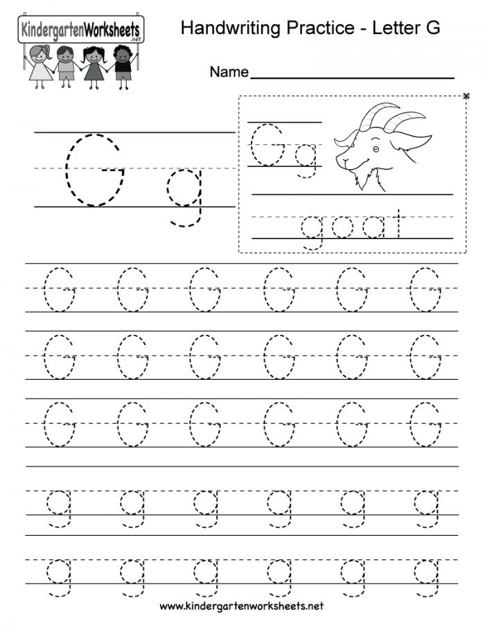 Letter G Writing Practice Worksheet
