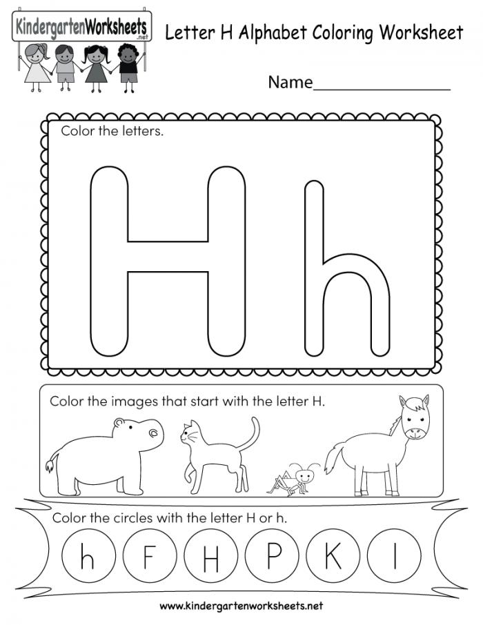 Learning The Letter H Worksheets   99Worksheets