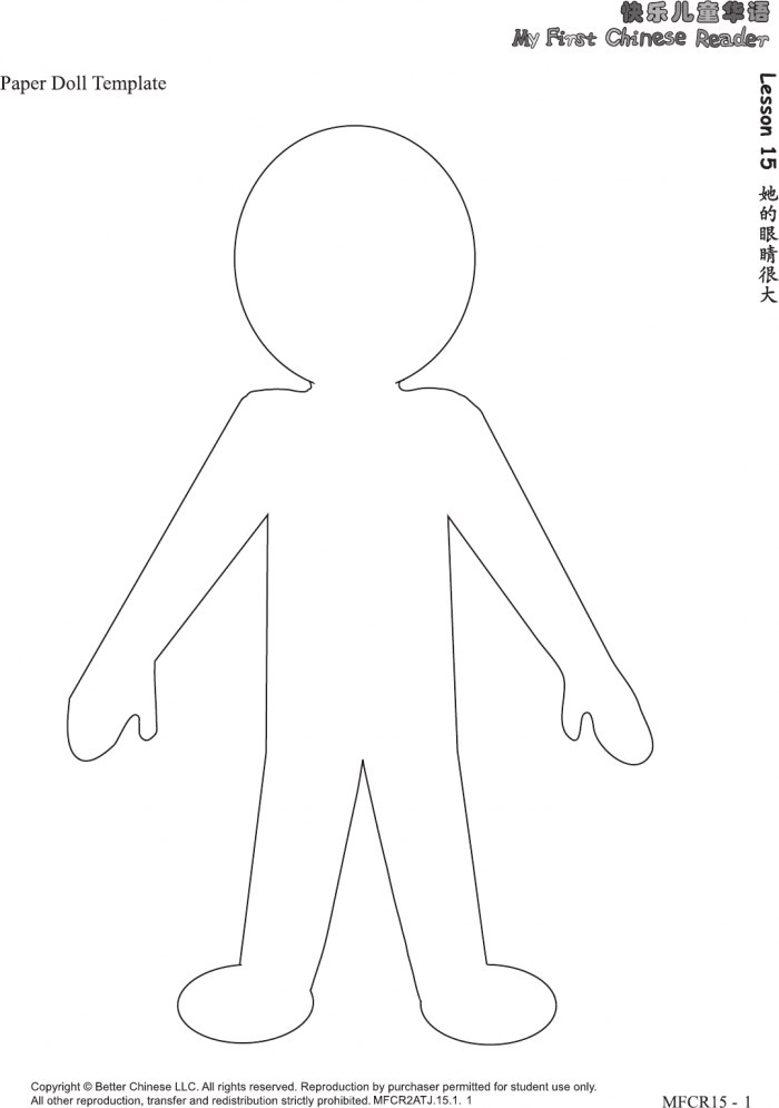 Paper Chain Doll Template With Images