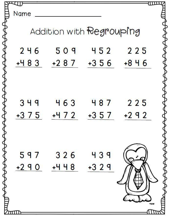 Penguin Math Freebie