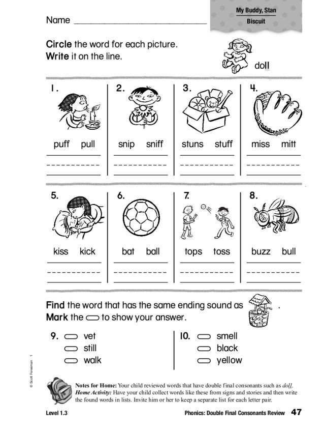 Phonics Double Final Consonants Review Worksheet For Nd
