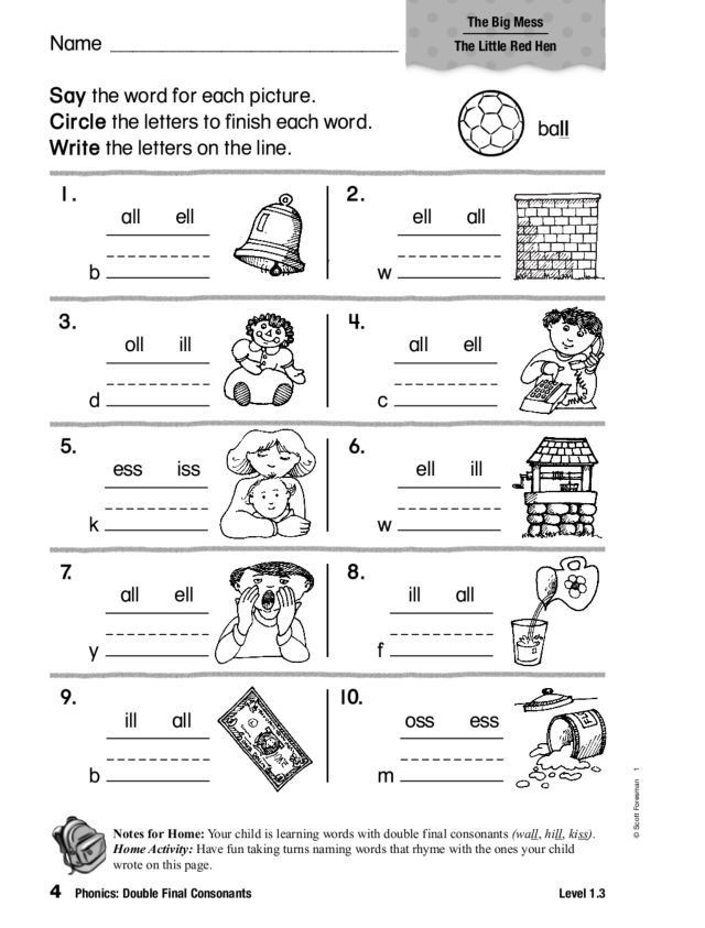 Phonics Double Final Consonants Worksheet For St