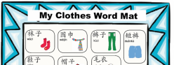 Learn Chinese: Clothing