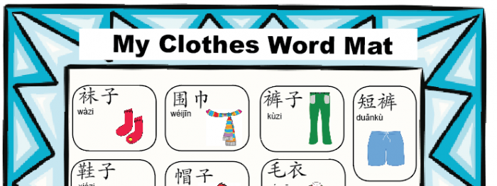 Search Results For Clothing  Creative Chinese