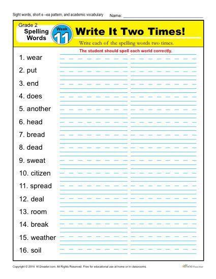 Second Grade Spelling Words List