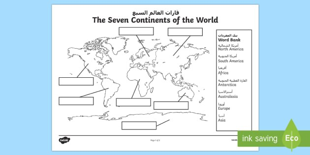 The Seven Continents Labeling Worksheet  Worksheet Arabicenglish