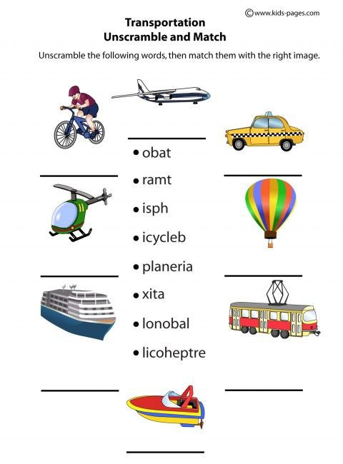 Transportation Unscramble Worksheets