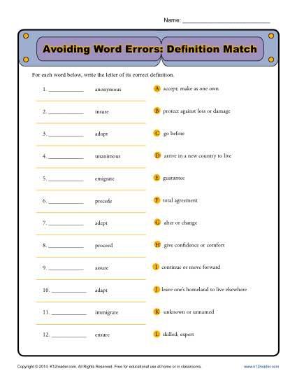 Avoiding Word Errors