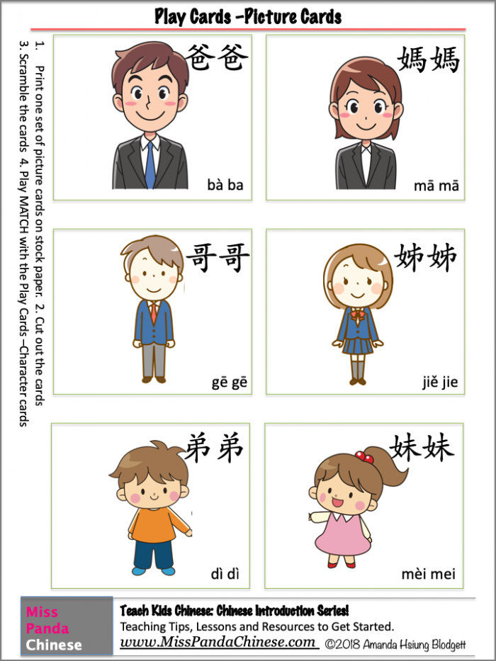 Family Members In Chinese  Teach Kids Mandarin With These Free