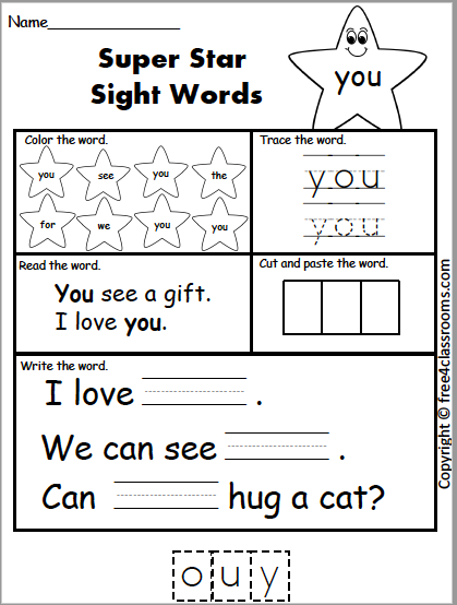 Free Sight Sight Word Practice You  Freeclassrooms