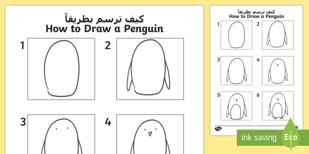 How To Draw A Penguin Worksheet Arabicenglish