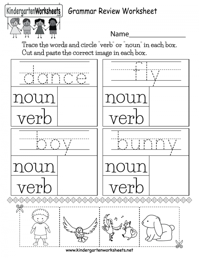 Kids Can Practice Identifying Nouns And Verbs By Completing A Fun