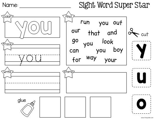 Sight Word You Cut   Paste Worksheet