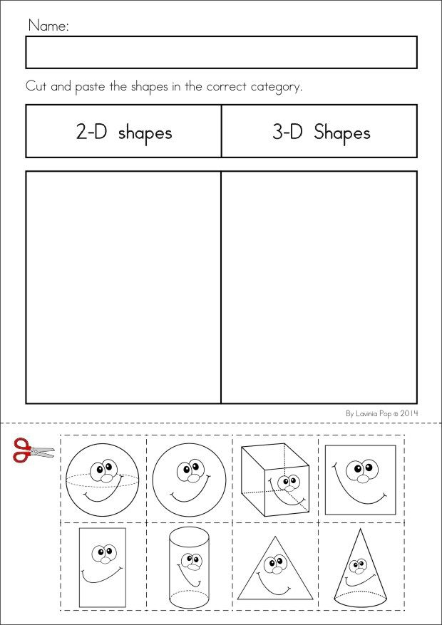 Spring Math   Literacy Worksheets   Activities