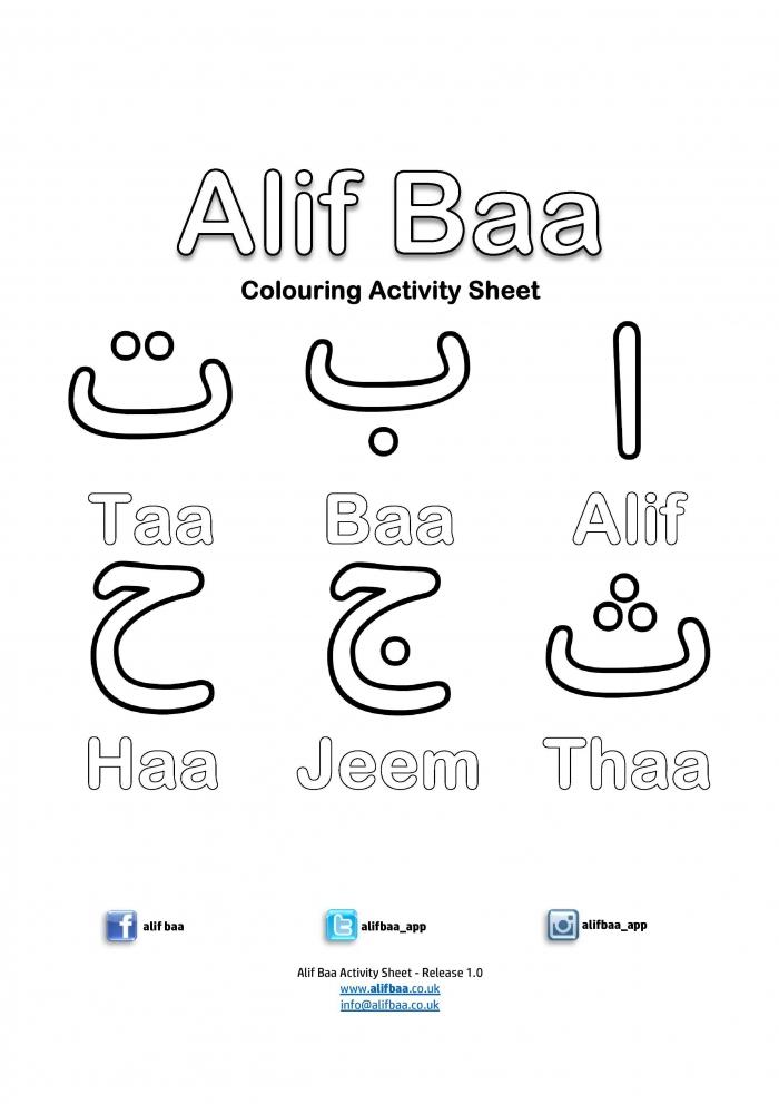 Alif Baa App To Help Children Learn The Arabic Alphabet
