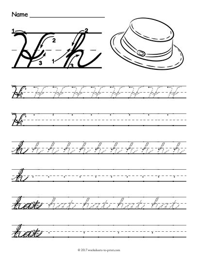 Free Printable Cursive H Worksheet
