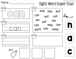 Kindergarten Sight Words: Not To Our