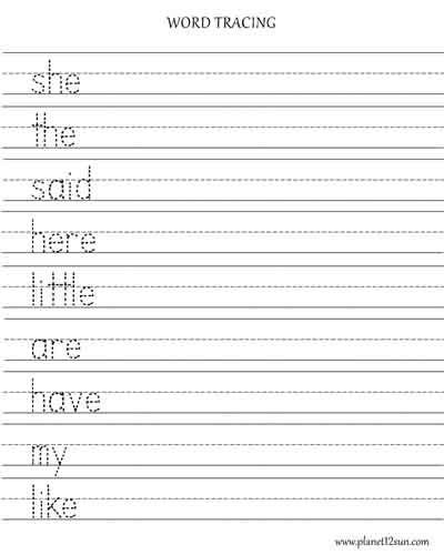 Trace The Spelling Words Printable Worksheet Kindergarten