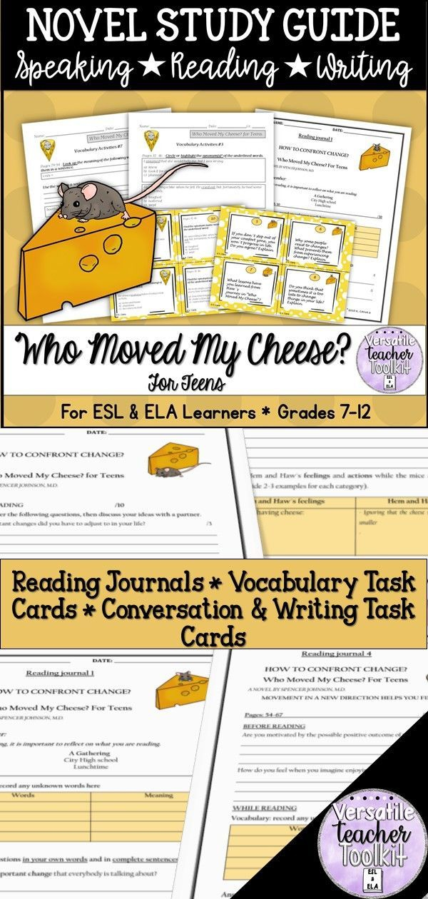 Who Moved My Cheese Reading Journalsnovel Study Guide