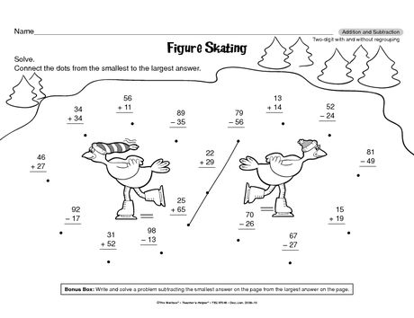A Math Worksheet That Features Two