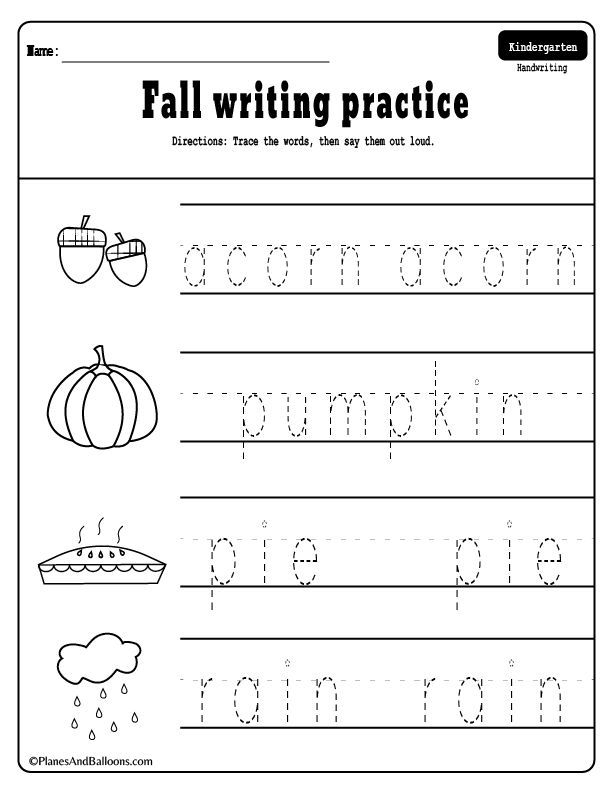 Fall Worksheets Kindergarten Teachers And Students Absolutely