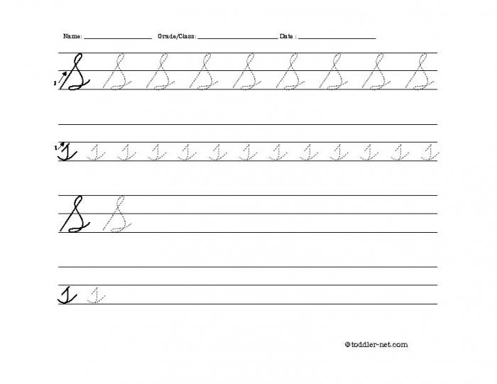 Free Printable Cursive Letter S Worksheet