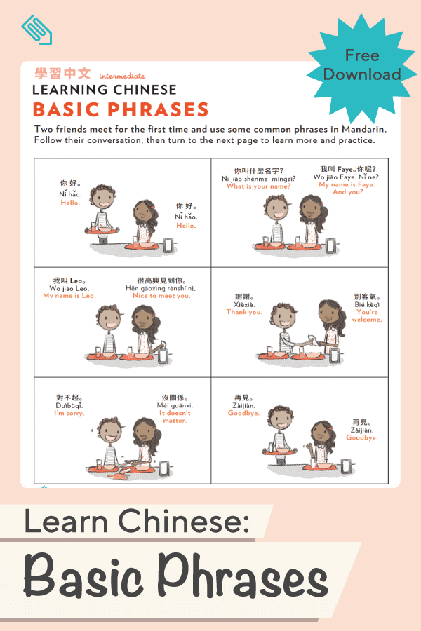 Learn Chinese Basic Phrases In