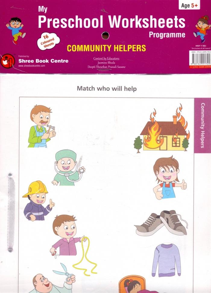 My Preschool Worksheets Programme Community Helpers Book