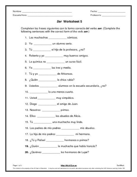 Ser Worksheet  Th Th Grade Lesson Pla