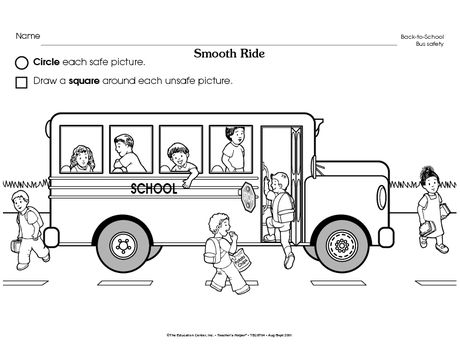 Smooth Ride  Lesson Plans