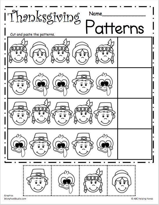 Thanksgiving Pattern Worksheet