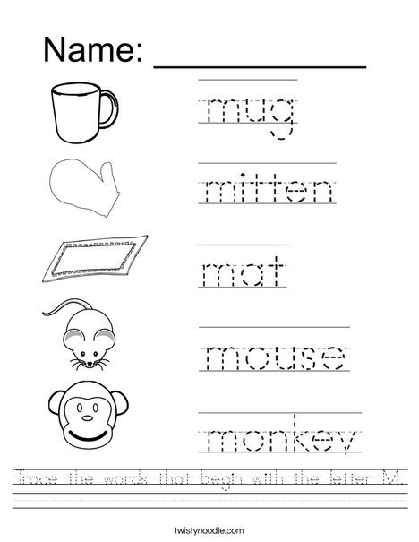 Trace The Words That Begin With The Letter M Worksheet