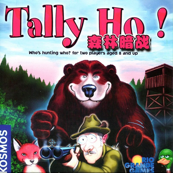 Tally Ho Card Game  Players Party Board Games Easy To Play