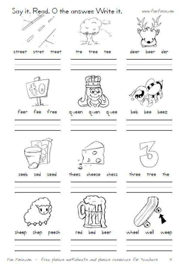 The Ee Vowel Team Worksheets