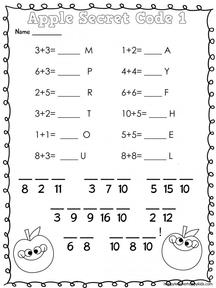 Apple Math And Literacy Fun